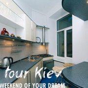 vip-apartment_penthouse_mikhailovskaya16_243563342