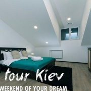 vip-apartment_penthouse_mikhailovskaya16_2435643